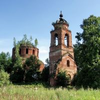 Russia Milyatino ☦, Рогнедино