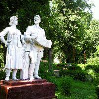 парк, Севск