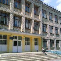 школа№2, Севск