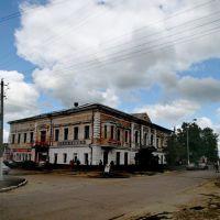 Севск, Севск