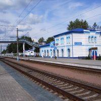 Suzemka Railway Station, Суземка