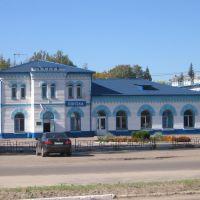 Вокзал/Station, Суземка