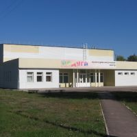 Культурно-досуговый центр/Cultural-dosugovyj the centre, Суземка