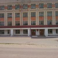 Поликлиника, Сураж