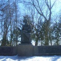 Памятник древнерусскому сказителю Бояну. Брянская область, г. Трубчевск, Трубчевск