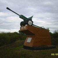 ЗИС-3, Трубчевск