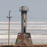 Маяк на берегу Байкала, г. Бабаушкин, 20.04.2014, Бабушкин