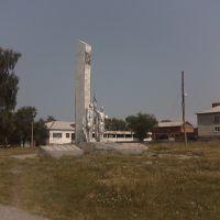 г. Бабушкин Памятник, Бабушкин
