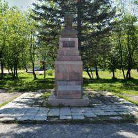 Памятник И. В. Бабушкину, Бабушкин