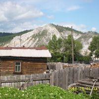 Наша Гора, Багдарин