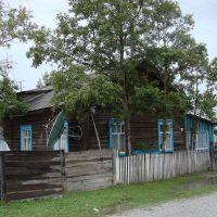 Вот моя деревня, вот мой дом Родной (всё то же, но без нас), Багдарин