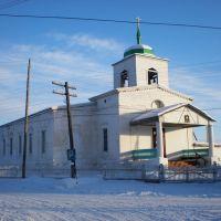 Возрождение, Баргузин