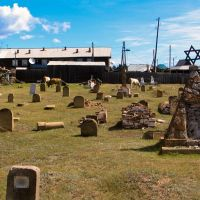 еврейское кладбище, Баргузин
