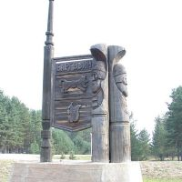 2005-08-09 11-45-18-00 - Baikal, Баргузин