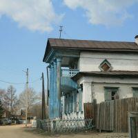 Купеческий дом, Баргузин