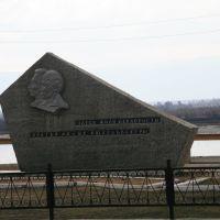 Памятник декабристам, Баргузин