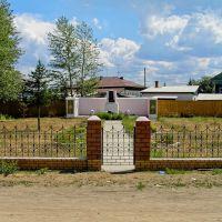 в поселке Баргузин, 2006 год, Баргузин