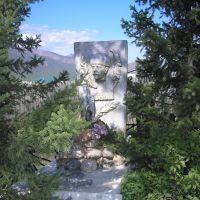 Сватош-основатель Баргузинского заповедника (могила на старом еврейском кладбище), Баргузин