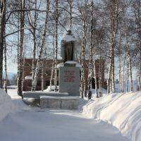 Памятник, Выдрино