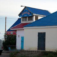 Кафе Вечный Зов. Гусиноозерск, Гусиноозерск