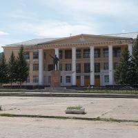 Центральная площадь, Закаменск