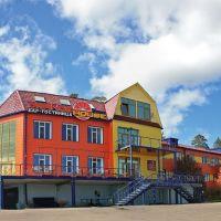 Orange House, Илька