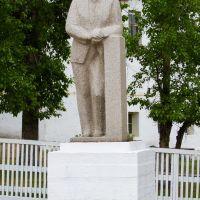 Бурятия.Памятник В.И.Ленину в селе Мухоршибирь, Илька