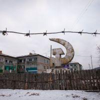 Снова в СССР, Илька