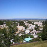 Каменск. Вид с горы Котлован, Каменск