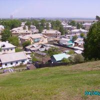 Поселок Каменск (Бурятия), Каменск