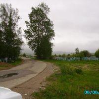 Кладбище, Каменск