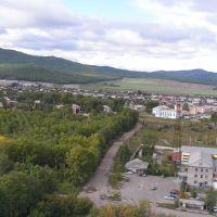 Kamensk, Каменск