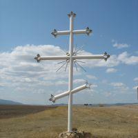 Православный крест (Krest), Кижинга