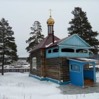 Храм Александра Невского с.Жипхеген, Кижинга
