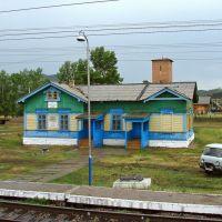 Вокзал станции Хохотуй, Кижинга