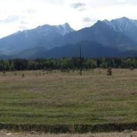 Величество Горы, Курумкан