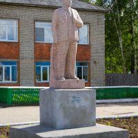 Памятник Ленину в Кырене, Кырен