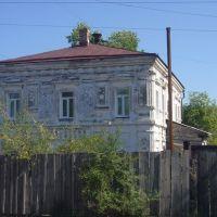 Следы Троицкосавска., Кяхта