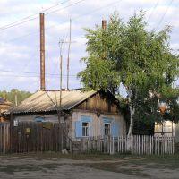 Старый дом, Кяхта