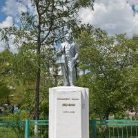 Кяхта.Памятник Ленину, Кяхта