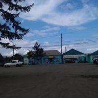 У сельсовета, Сосново-Озерское