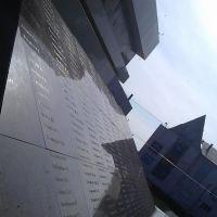 Памятник, Сосново-Озерское