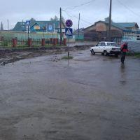 Дождь поливает, Сосново-Озерское