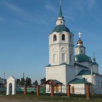 Спасская церковь (Турунтаево), Турунтаево
