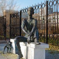 Памятник студенту, Улан-Удэ