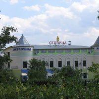 Ресторан вокзала Улан-Удэ, Улан-Удэ