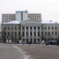 Вид на филармонию, Улан-Удэ