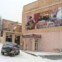 "Кафе ""Театральное"", Улан-Удэ"