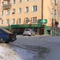 """Ресторан """"Современный кочевник"""", Улан-Удэ"""