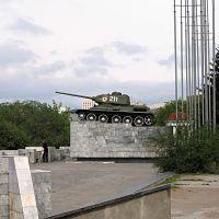 Мемориал Победы, Улан-Удэ